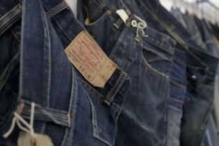 Как правильно ухаживать за джинсами: топ-5 основных советов