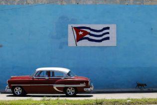 Приватна власність та посада прем'єр-міністра: кубинці схвалили зміни до Конституції