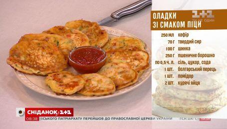 """Руслан Сеничкин готовит оладьи со вкусом пиццы в прямом эфире """"Сніданку"""""""