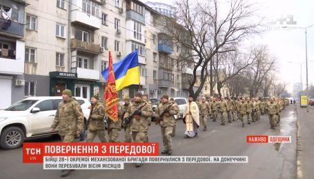 Бійці з передової урочистою ходою пройшлися центром Одеси