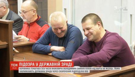 Владимир Замана видит в своем задержании политический подтекст