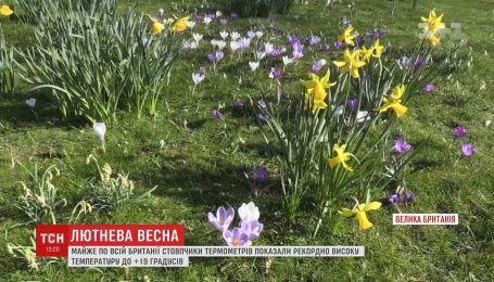 Європа насолоджується весняним теплом