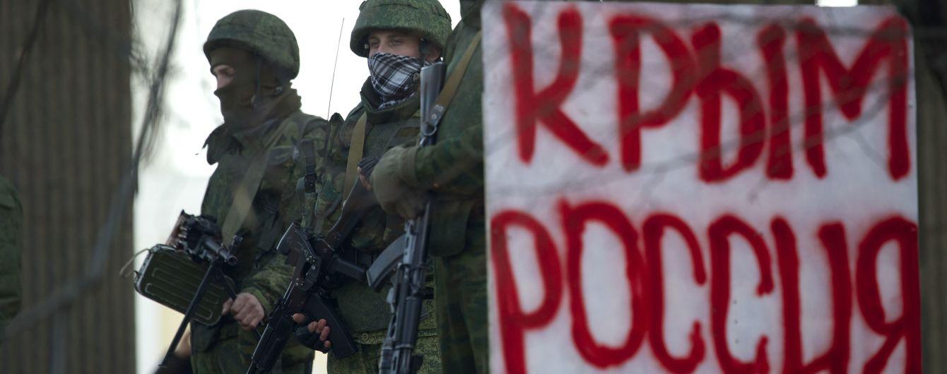 Россия угрожает уничтожить захваченную в аннексированном Крыму военную технику ВСУ