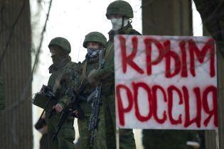 В оккупированном Крыму более сотни человек задержали по политическим мотивам