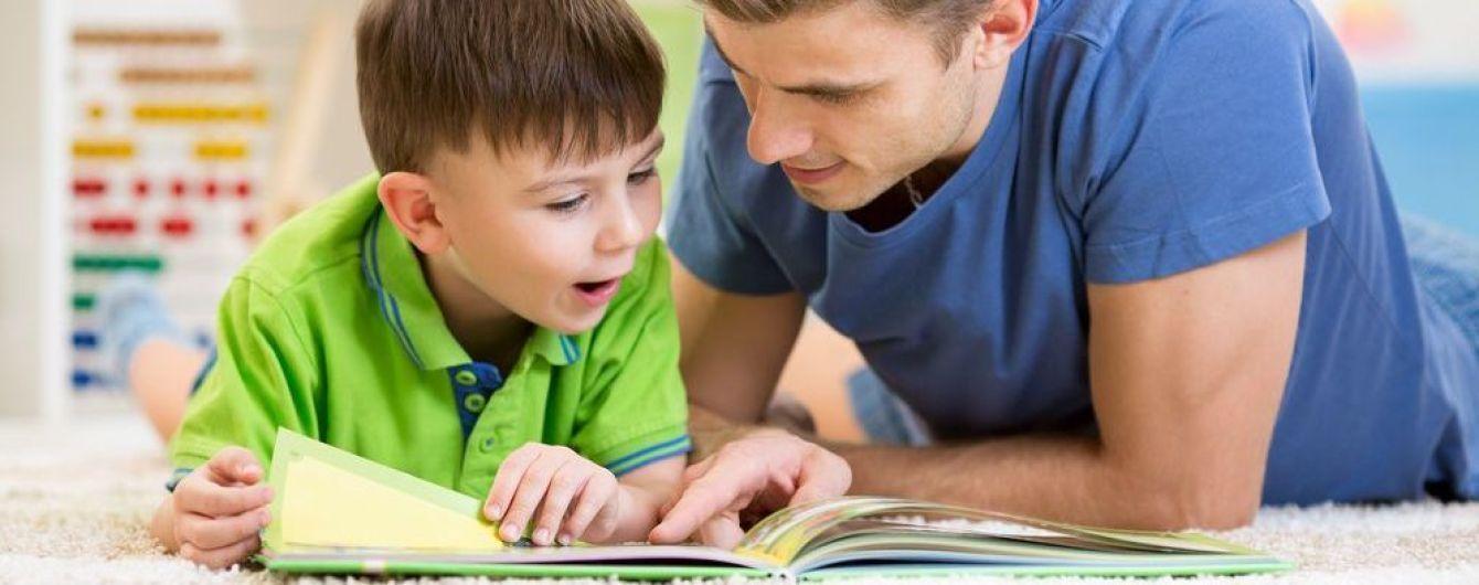 Более половины украинцев не читают книг. Какое решение нашло государство и как приучить себя к литературе