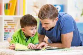 Известный фастфуд предлагает украинским детям выбрать книгу в подарок вместо игрушки