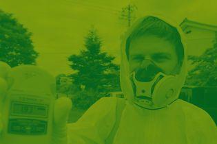 Японская зона отчуждения. Подкаст Дмитрия Комарова из сердца Фукусимы