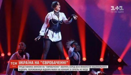 Представителя Украины на Евровидении выберут среди всех финалистов нацотбора