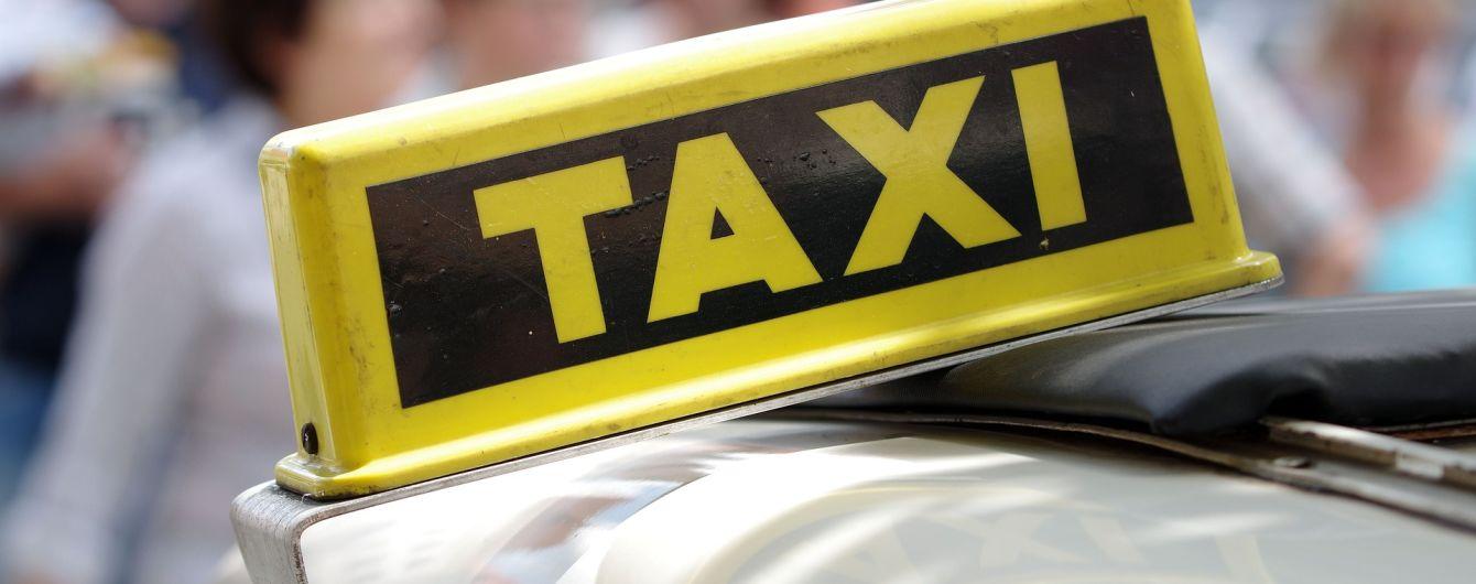 От женщин и для женщин. Первое в Украине розовое такси появилось в Киеве
