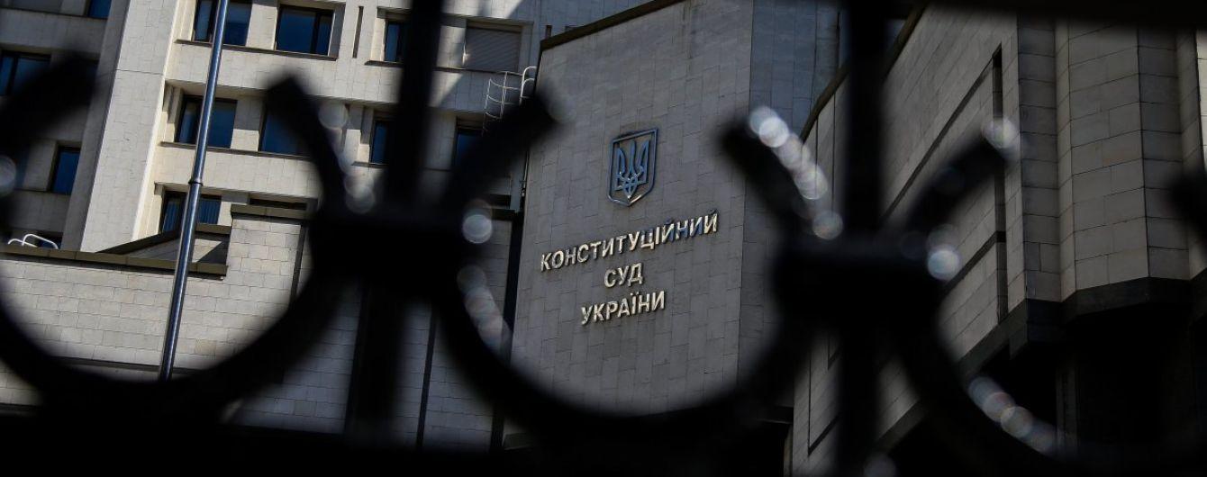 КСУ проверит на конституционность закон о декоммунизации