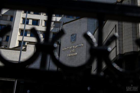 КСУ перевірить на конституційність закон про декомунізацію