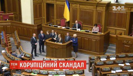 Из-за скандала с махинациями окружения Порошенко в ВР заговорили о недоверии президенту