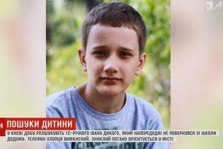 Зниклого в Києві школяра знайшли на вокзалі