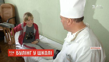 На Херсонщине пятиклассница оказалась в больнице из-за буллинга в школе