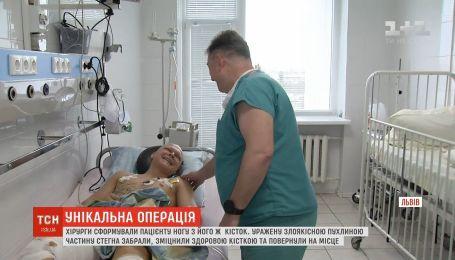 Уникальная операция: львовские хирурги сформировали ногу пациенту его же костей