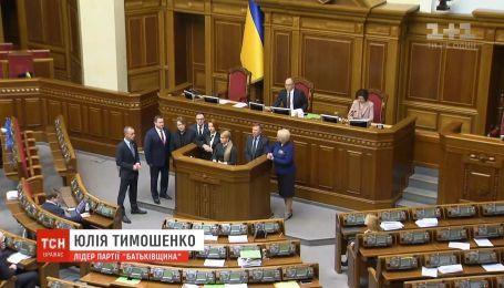 Депутати погрожують Порошенку імпічментом через корупційні оборудки його оточення