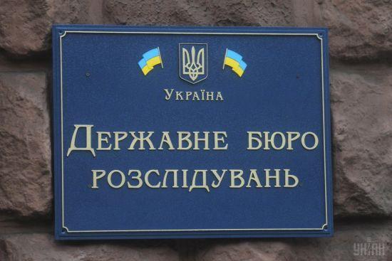 ДБР відреагувало на заяву Ар'єва проти Зеленського: Не наша підслідність