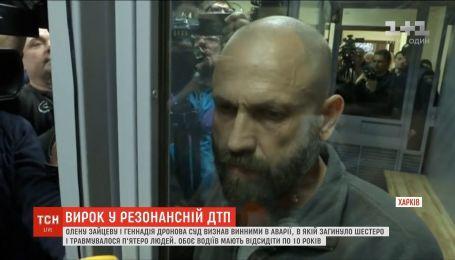 Адвокаты Дронова будут подавать апелляцию, потому что убеждены в невиновности подзащитного