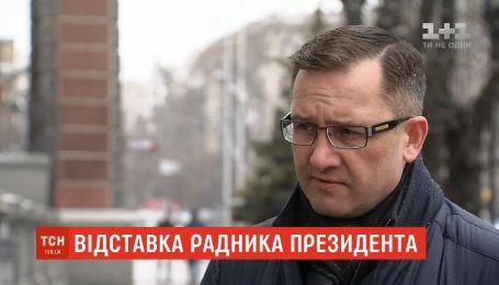 Радник Порошенка Ігор Уманський подав заяву на звільнення