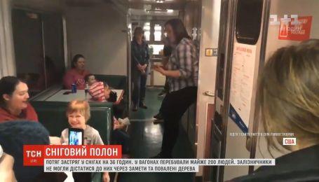 Снежный плен: в США поезд застрял в снегу на 36 часов