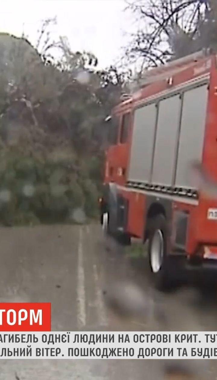 Остров Крит страдает от мощного шторма