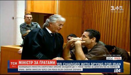 В Израиле экс-министра энергетики и инфраструктуры приговорили к 11 годам тюрьмы