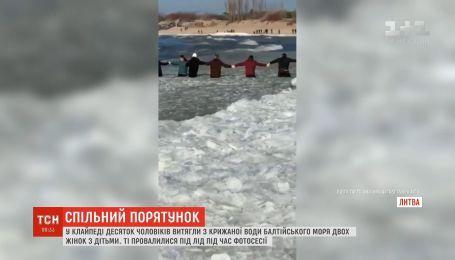 В литовской Клайпеде местные спасли из ледяной воды двух женщин с детьми