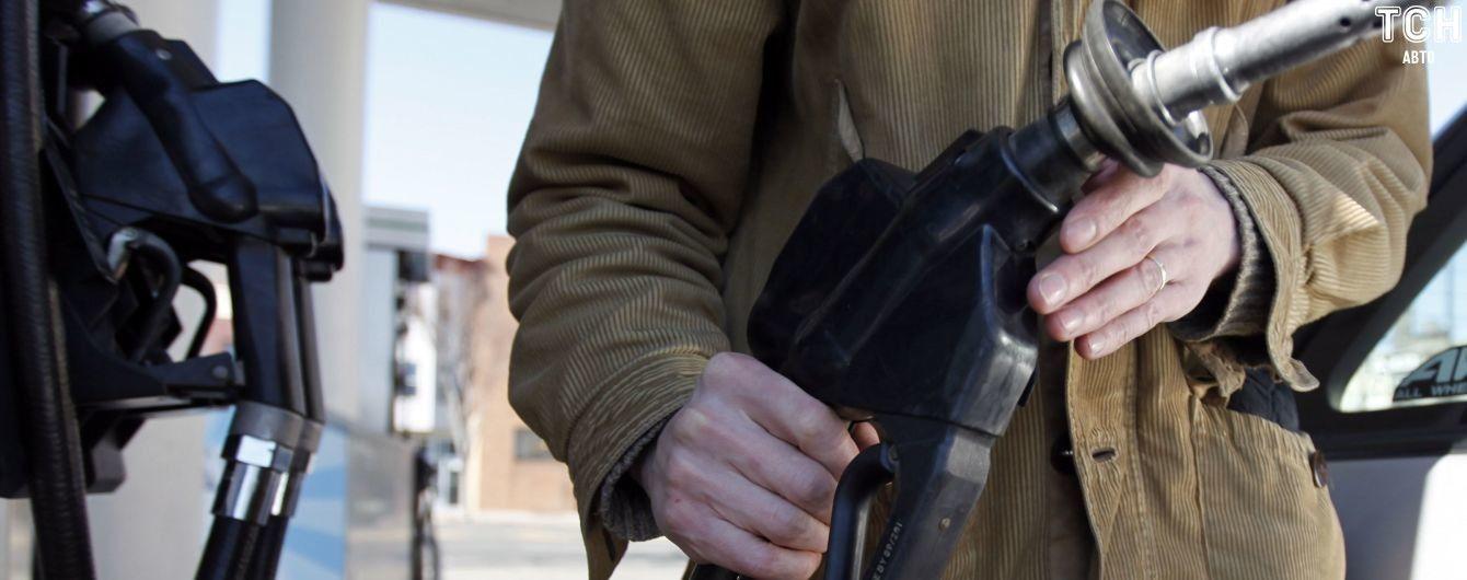В Украине подешевело топливо. Сколько стоит заправить авто утром 8 февраля