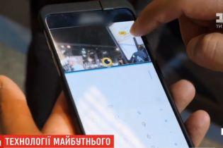 Винахідники показали чохол, який дозволяє не відривати очей від телефона