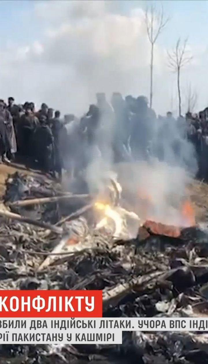 Обострение конфликта: пакистанские военные сбили два индийских самолета