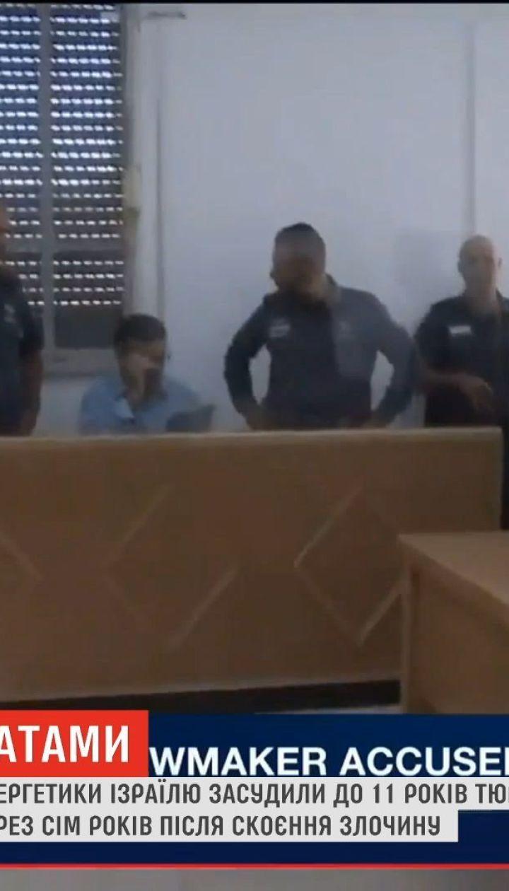 В Израиле экс-министра приговорили к 11 годам тюрьмы за шпионаж для Ирана