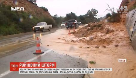 Сильный шторм стал причиной гибели одного человека на острове Крит