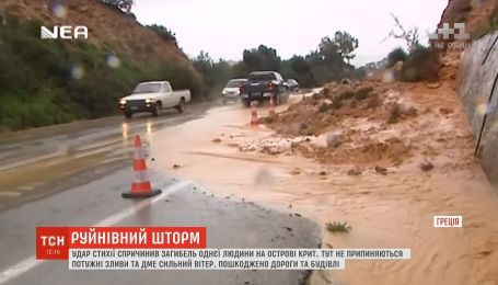 Сильний шторм спричинив загибель однієї людини на острові Крит