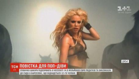 Шакиру вызвали в суд в Испании, потому что подозревают в неуплате налогов