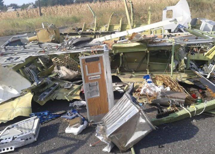 торецьк, днр, охороняв MH17