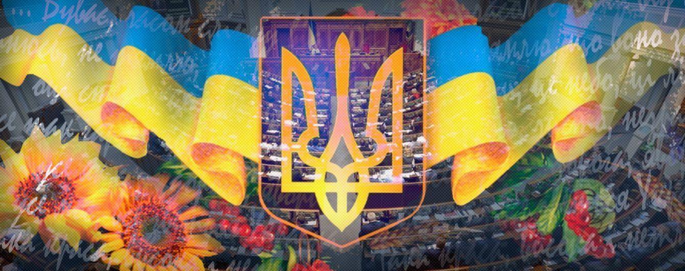 Оборона України і державна мова