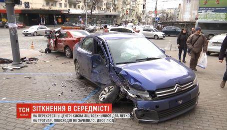 Автротроща у середмісті Києва: на перехресті зіткнулись два легковики