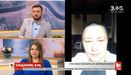 Олена Мозгова: як повинні обирати учасника від України на Євробачення