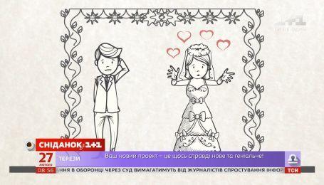 Відповідальність за примушування до шлюбу - Ваш адвокат