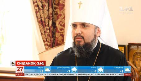 """Дивіться ексклюзивне інтерв'ю з митрополитом Епіфанієм у """"Сніданку"""""""