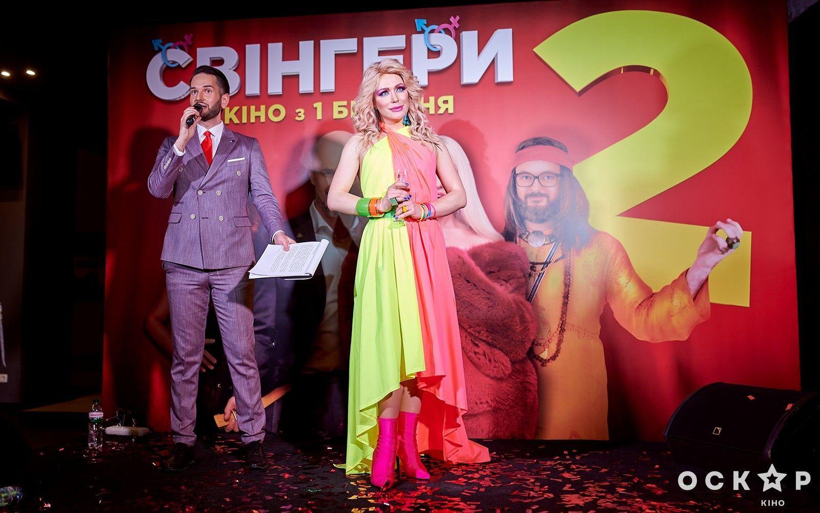 """Премьера фильма """"Свингеры-2""""_48"""