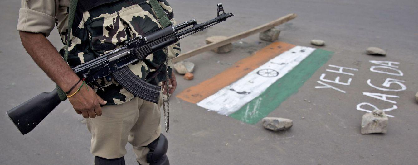Индия отменила автономию Кашмира: Пакистан сворачивает торговлю и выдворяет посла