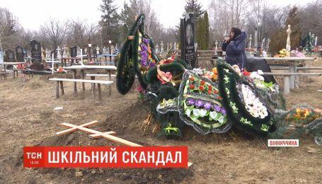 В Винницкой области учительница впала в кому после визита отца ученицы