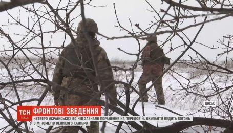 На Восточном фронте оккупанты палят из гранатометов и минометов