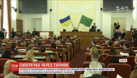 В Харькове продолжается борьба активистов против новых цен на проезд