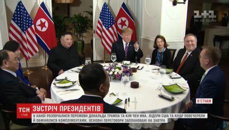 Трамп встретился и поужинал с Ким Чен Ыном
