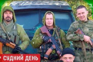 Пропагандист Киселев прокомментировал приговор племяннику в Германии