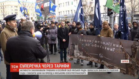 Харьковчане отказываются оплачивать проезд в транспорте по новым тарифам