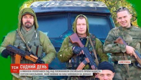 Племіннику Дмитра Кисельова закидають військове навчання для участі у війни проти України