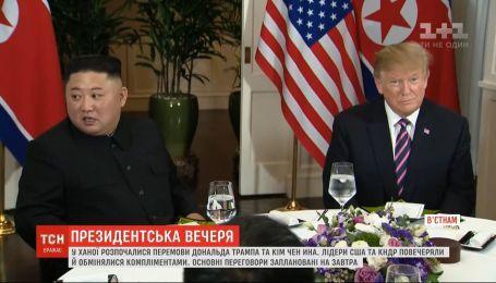 Коктейль из креветок и шоколадная лава: журналисты опубликовали меню ужина Трампа и Ким Чен Ына